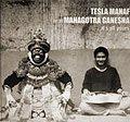 TESLA MANAF Its All Yours (feat. Mahagotra Ganesha) album cover