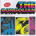 THE BONGOLIAN The Bongolian album cover