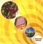THE BOSTON HORNS Shibuya Gumbo album cover