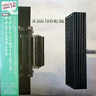 THE GREAT JAZZ TRIO The Great Tokyo Meeting album cover