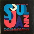 THE PRESTIGE ALL STARS Soul Jazz Volume Two album cover