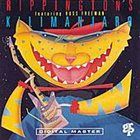 THE RIPPINGTONS Kilimanjaro album cover