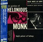 THELONIOUS MONK More Genius Of Thelonious Monk album cover