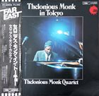 THELONIOUS MONK Thelonious Monk In Tokyo album cover