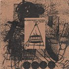 TIM BERNE Tim Berne Bloodcount : Saturation Point album cover