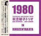 TOSHIKO AKIYOSHI 1980 Toshiko Akiyoshi Trio In Rikuzentakata album cover