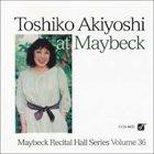 TOSHIKO AKIYOSHI At Maybeck album cover