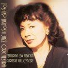 TOSHIKO AKIYOSHI Carnegie Hall Concert album cover