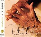 TOSHIKO AKIYOSHI Hope album cover