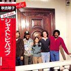 TOSHIKO AKIYOSHI Just Be Bop album cover