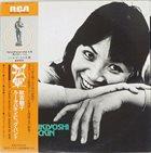 TOSHIKO AKIYOSHI Kogun album cover