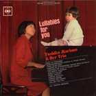 TOSHIKO AKIYOSHI Lullabies for You album cover