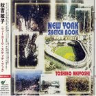 TOSHIKO AKIYOSHI New York Sketch Book album cover