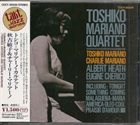 TOSHIKO AKIYOSHI Toshiko–Mariano Quartet album cover