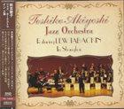 TOSHIKO AKIYOSHI Toshiko Akiyoshi Jazz Orchestra in Shanghai album cover