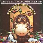 TOSHIKO AKIYOSHI Toshiko Akiyoshi-Lew Tabackin Big Band ‎: Tanuki's Night Out (aka From Toshiko With Love) album cover
