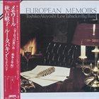 TOSHIKO AKIYOSHI Toshiko Akiyoshi-Lew Tabackin Big Band : European Memoirs album cover
