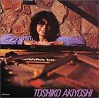 TOSHIKO AKIYOSHI Toshiko Akiyoshi Trio album cover