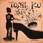TOSHIKO AKIYOSHI Toshiko's Piano (aka Amazing Toshiko Akiyoshi) album cover