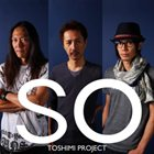 TOSHIMI PROJECT So album cover