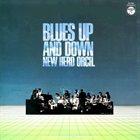 TOSHIYUKI MIYAMA & THE NEW HERD Blues Up And Down album cover