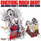 TOSHIYUKI MIYAMA & THE NEW HERD Exciting Rock Beat : Jail House Rock album cover