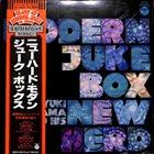 TOSHIYUKI MIYAMA & THE NEW HERD Modern Juke Box album cover