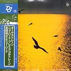 TOSHIYUKI MIYAMA & THE NEW HERD Orchestrane (New Herd Play John Coltrane) album cover