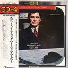 TOSHIYUKI MIYAMA & THE NEW HERD Screen Music World - Outlaw album cover