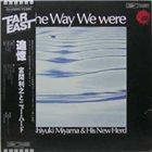TOSHIYUKI MIYAMA & THE NEW HERD The Way We Were album cover