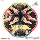 TOSHIYUKI MIYAMA & THE NEW HERD Toshiyuki Miyama & The New Herd &  Seiji Tanaka & His Group - New Herd This Is Big Band Rock! album cover