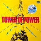 TOWER OF POWER What Is Hip? album cover