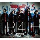 TRI4TH Defying / ディファイング album cover