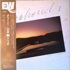 TSUYOSHI YAMAMOTO Daahoud album cover