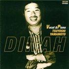 TSUYOSHI YAMAMOTO Dinah album cover