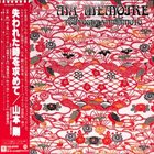 TSUYOSHI YAMAMOTO Ma Memoire album cover