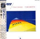 TSUYOSHI YAMAMOTO Zephyr album cover