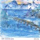VADIM NESELOVSKYI Spring Song album cover