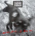 VLADIMIR CHEKASIN Anti-Show album cover