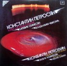 VLADIMIR CHEKASIN Concerto for Voice and Orchestra (with Konstantin Petrosyan and Datevik Oganesyan) album cover