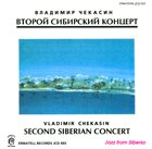VLADIMIR CHEKASIN — Second Siberian Concert album cover
