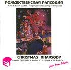 VLADIMIR CHEKASIN Snow Children Meets Vladimir Chekasin – Christmas Rhapsody album cover