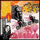 YAZZ AHMED Lahan al-Mansour album cover
