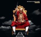 YOM New king of klezmer clarinet album cover