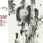 YORIYUKI HARADA 1983 album cover