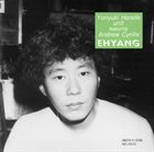 YORIYUKI HARADA Ehyang album cover