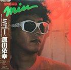YORIYUKI HARADA Miu album cover