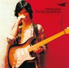 YOSHIAKI MASUO Sunshine Avenue album cover