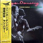 YOSHIAKI MASUO Yoshiaki Masuo With Jan Hammer : Finger Dancing album cover