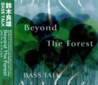 YOSHIO SUZUKI Suzuki Yoshio Bass Talk : Beyond The Forest album cover